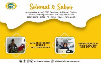 SELAMAT & SUKSES SISWA/I SMPP AL-HIKMAH BERHASIL MERAIH JUARA MHQ & MTQ TINGKAT JAWA BARAT